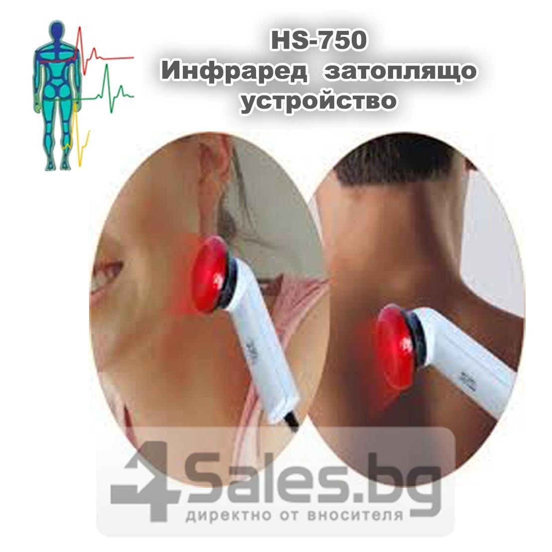 Инфраред ръчен масажор 27