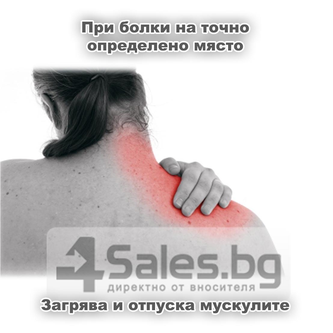 Инфраред ръчен масажор 28