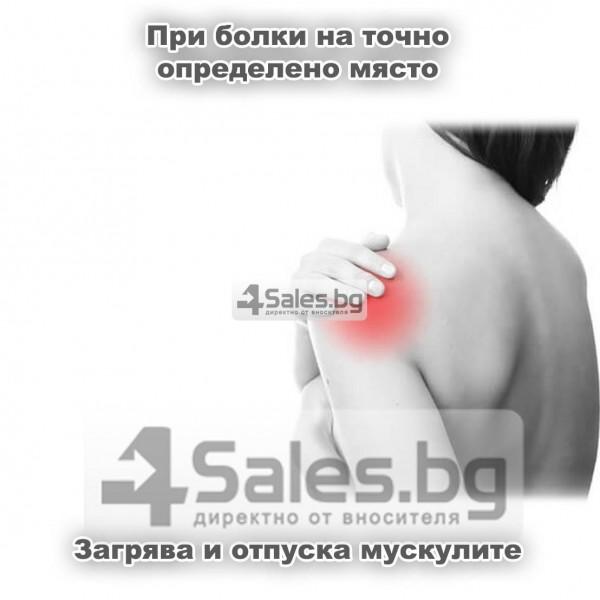 Инфраред ръчен масажор 30
