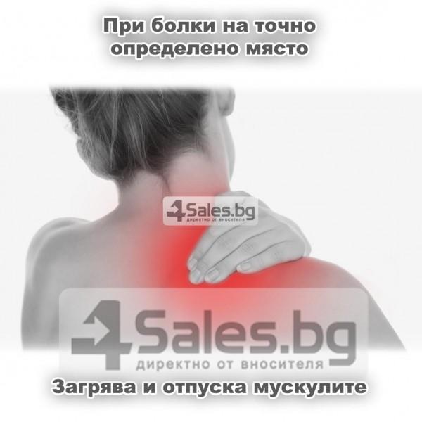 Инфраред ръчен масажор 32