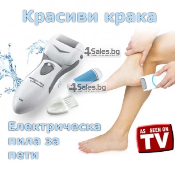 Автоматична - електрическа пила за пети Pedilime (Педилайм) - водоустойчива TV67 15