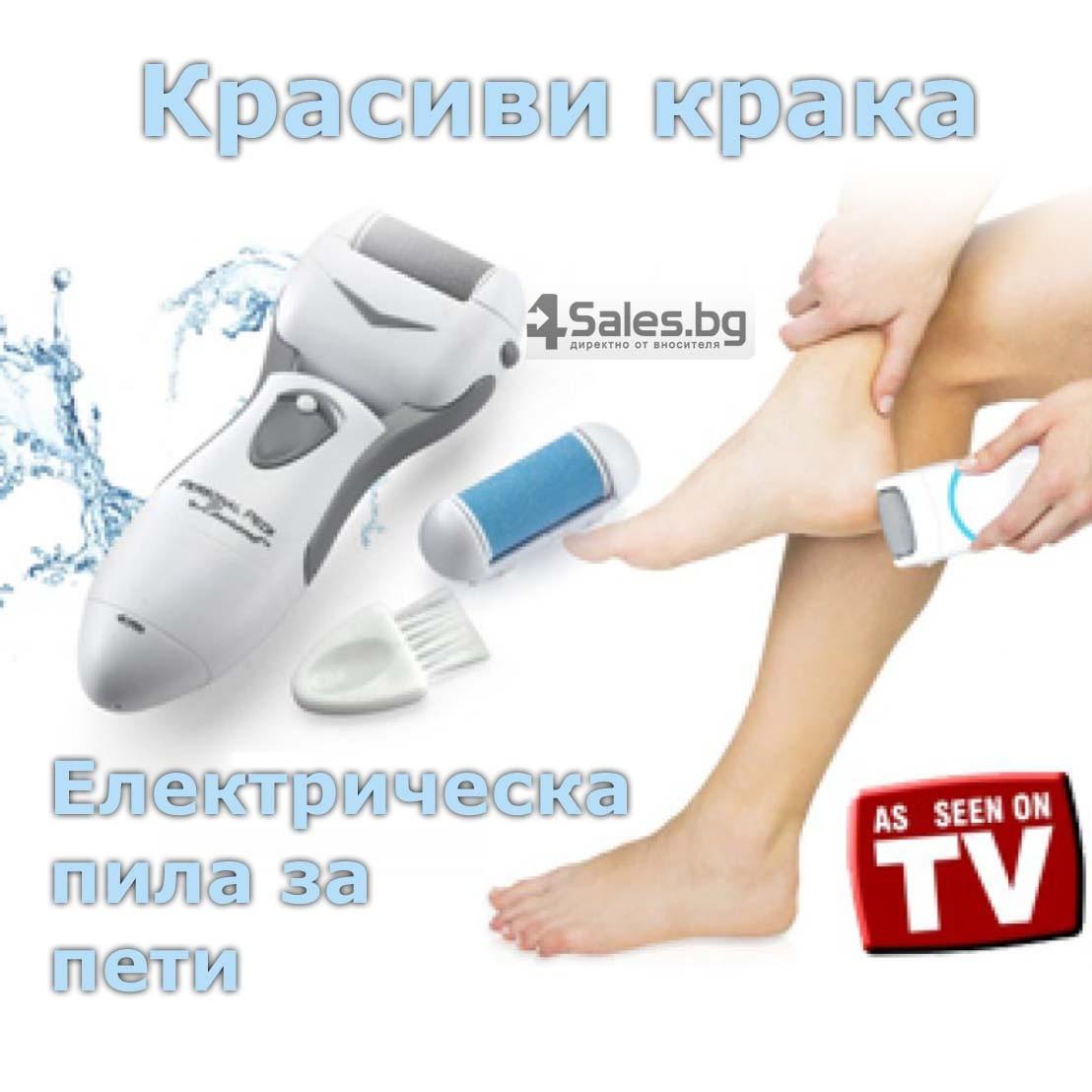 Автоматична - електрическа пила за пети Pedilime (Педилайм) - водоустойчива TV67 17