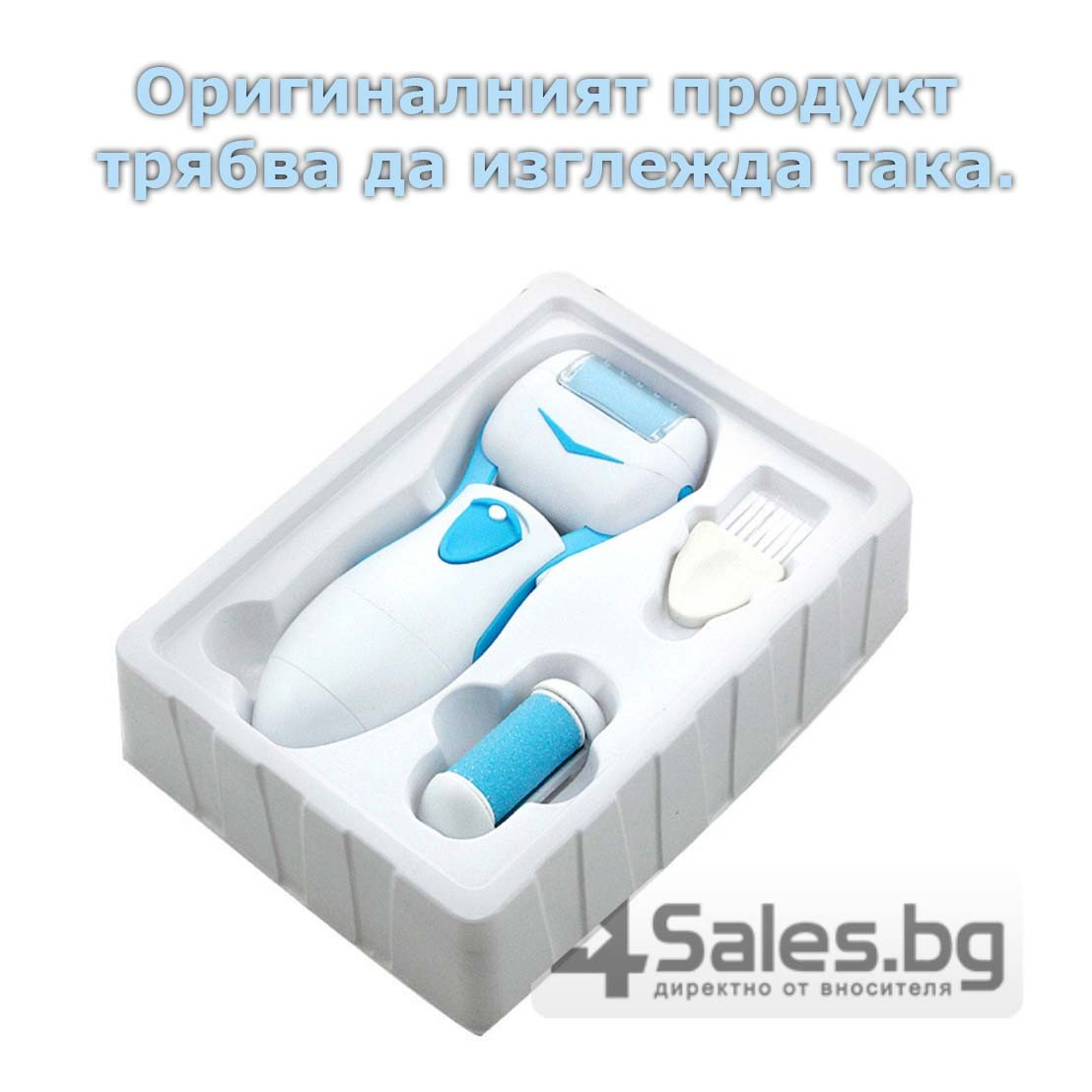 Автоматична - електрическа пила за пети Pedilime (Педилайм) - водоустойчива TV67 25