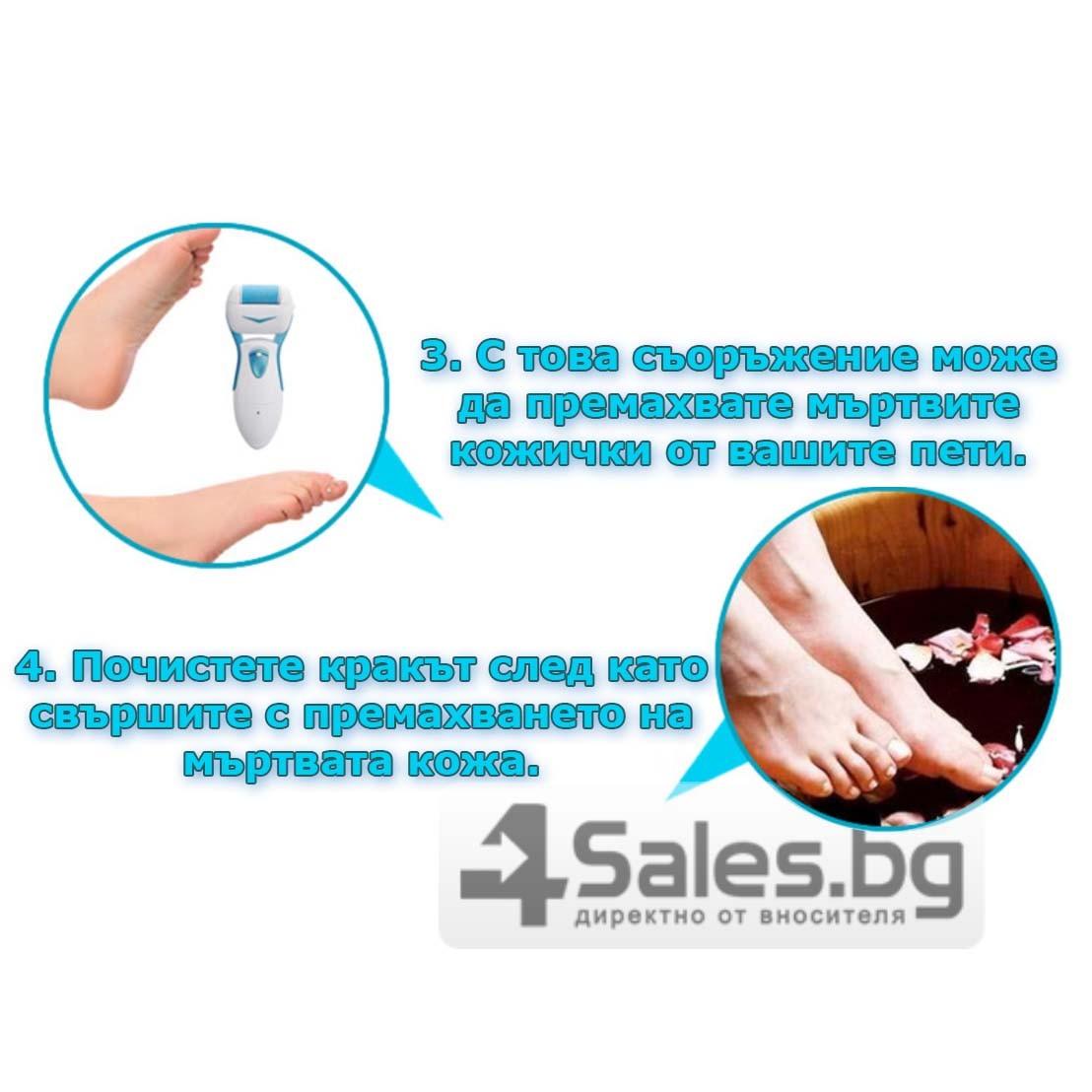 Автоматична - електрическа пила за пети Pedilime (Педилайм) - водоустойчива TV67 27