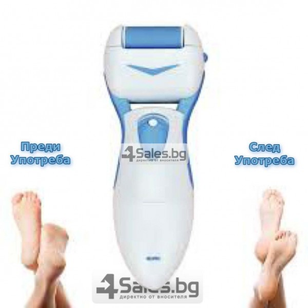 Автоматична - електрическа пила за пети Pedilime (Педилайм) - водоустойчива TV67 29