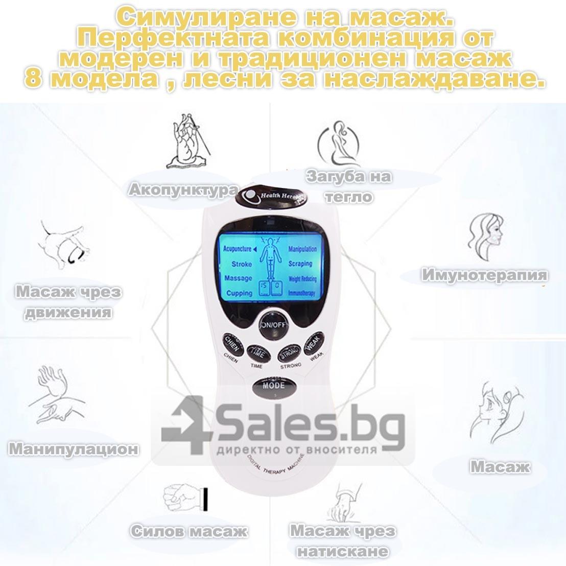 Електростимулатор масажор срещу болки по тялото и физиотерапия TV66 17
