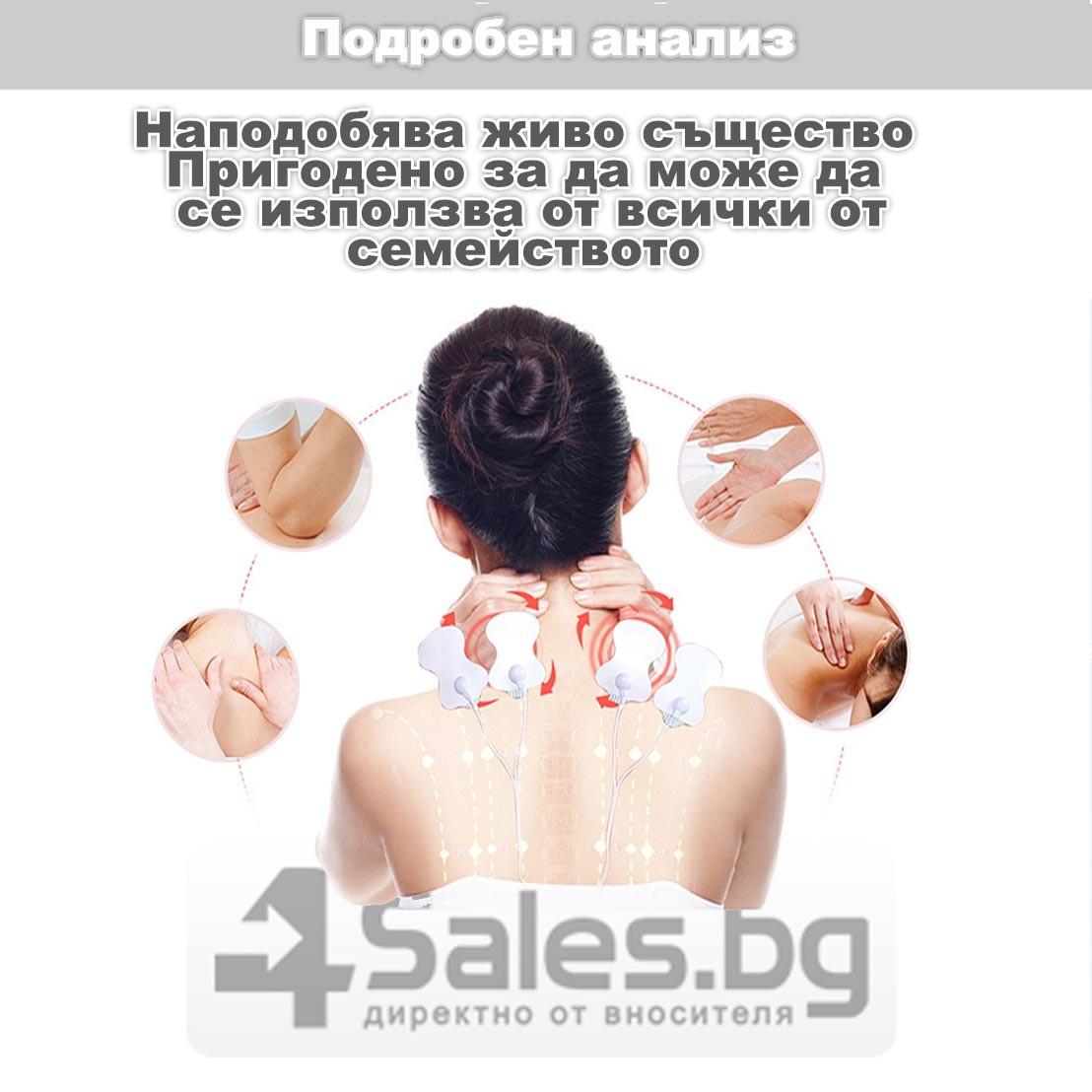 Електростимулатор масажор срещу болки по тялото и физиотерапия TV66 19