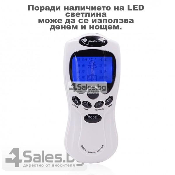 Електростимулатор масажор срещу болки по тялото и физиотерапия TV66 22