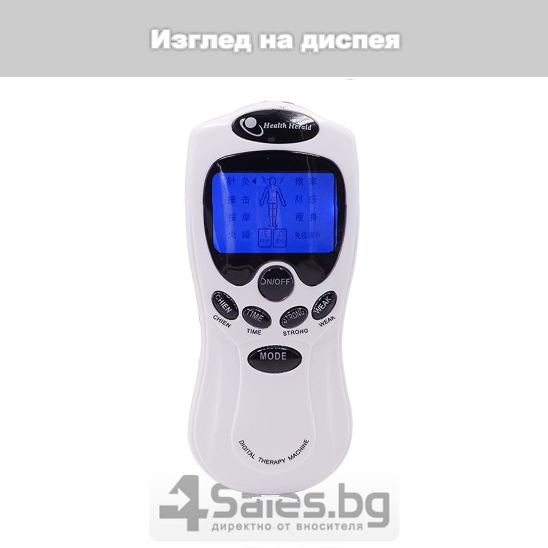 Електростимулатор масажор срещу болки по тялото и физиотерапия TV66 24