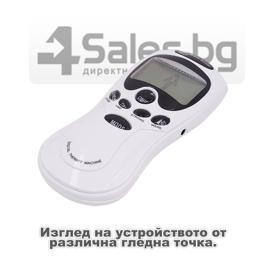 Електростимулатор масажор срещу болки по тялото и физиотерапия TV66 29