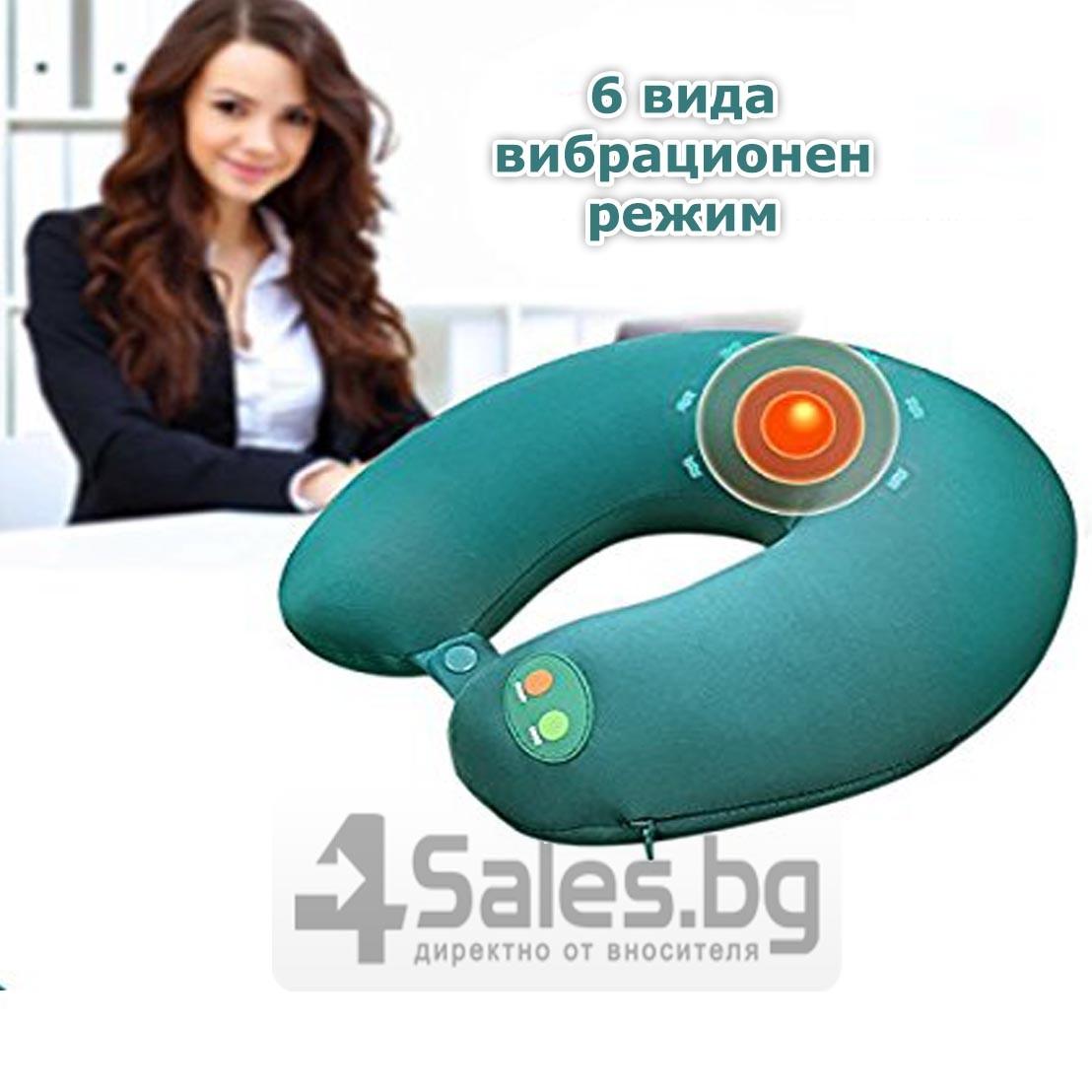 Масажна въглавница от мек дишащ материал TV91 9