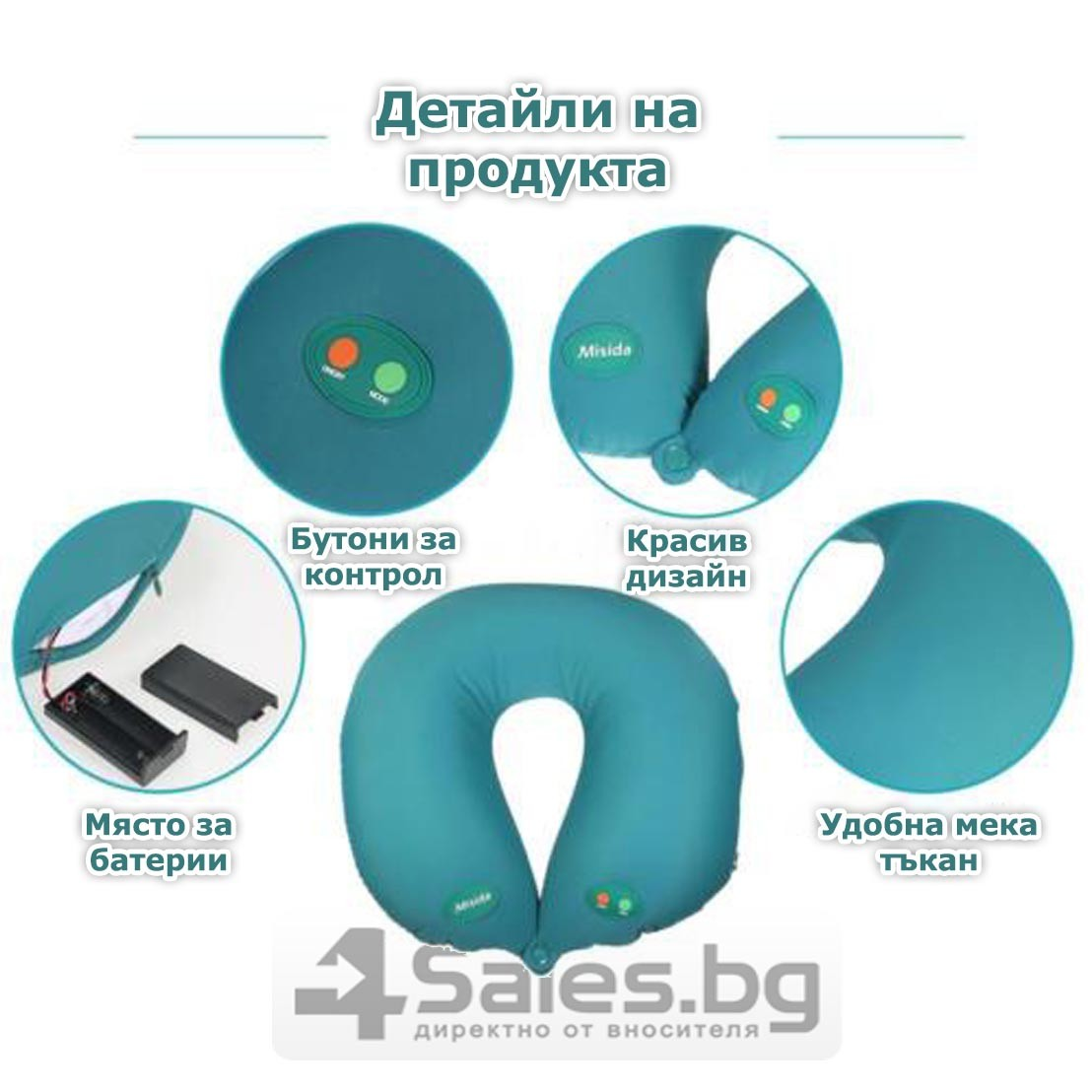 Масажна въглавница от мек дишащ материал TV91 10