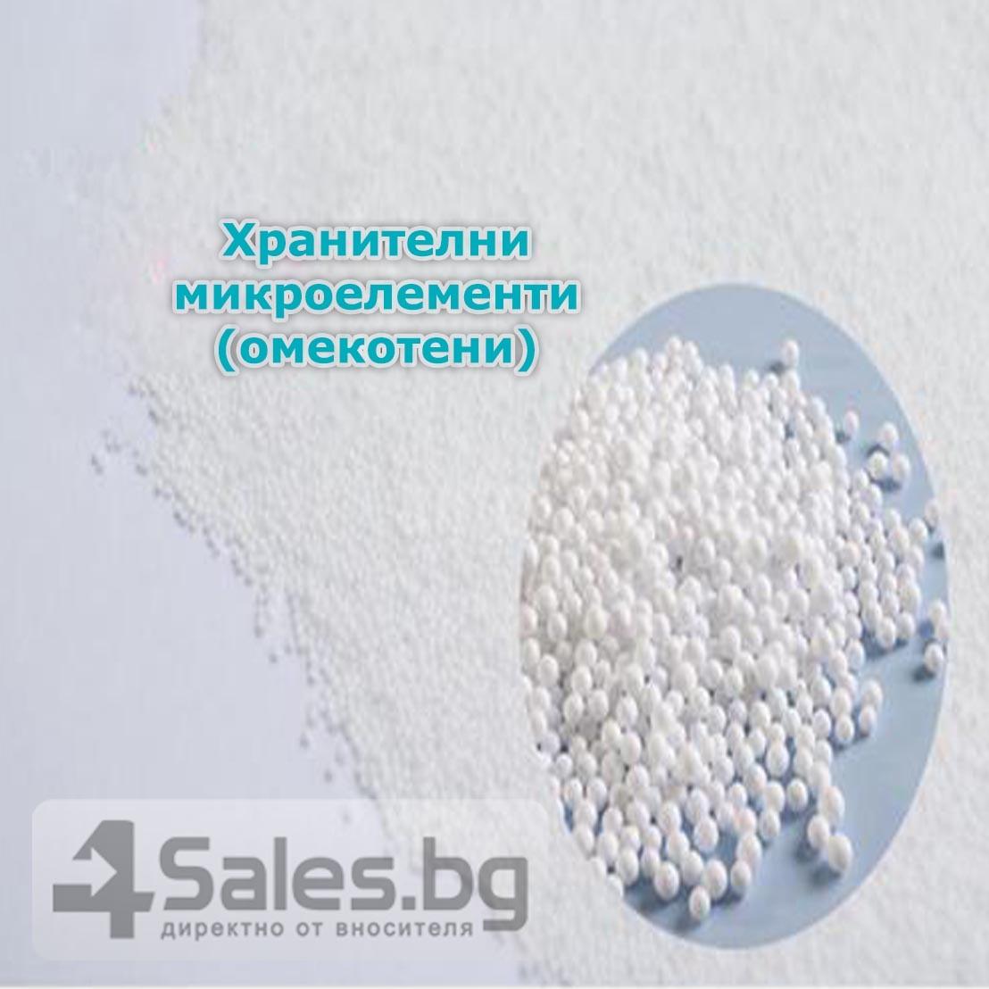 Масажна въглавница от мек дишащ материал TV91 12