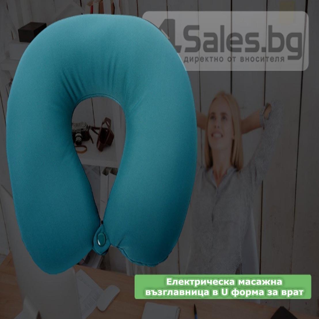 Масажна въглавница от мек дишащ материал TV91 13