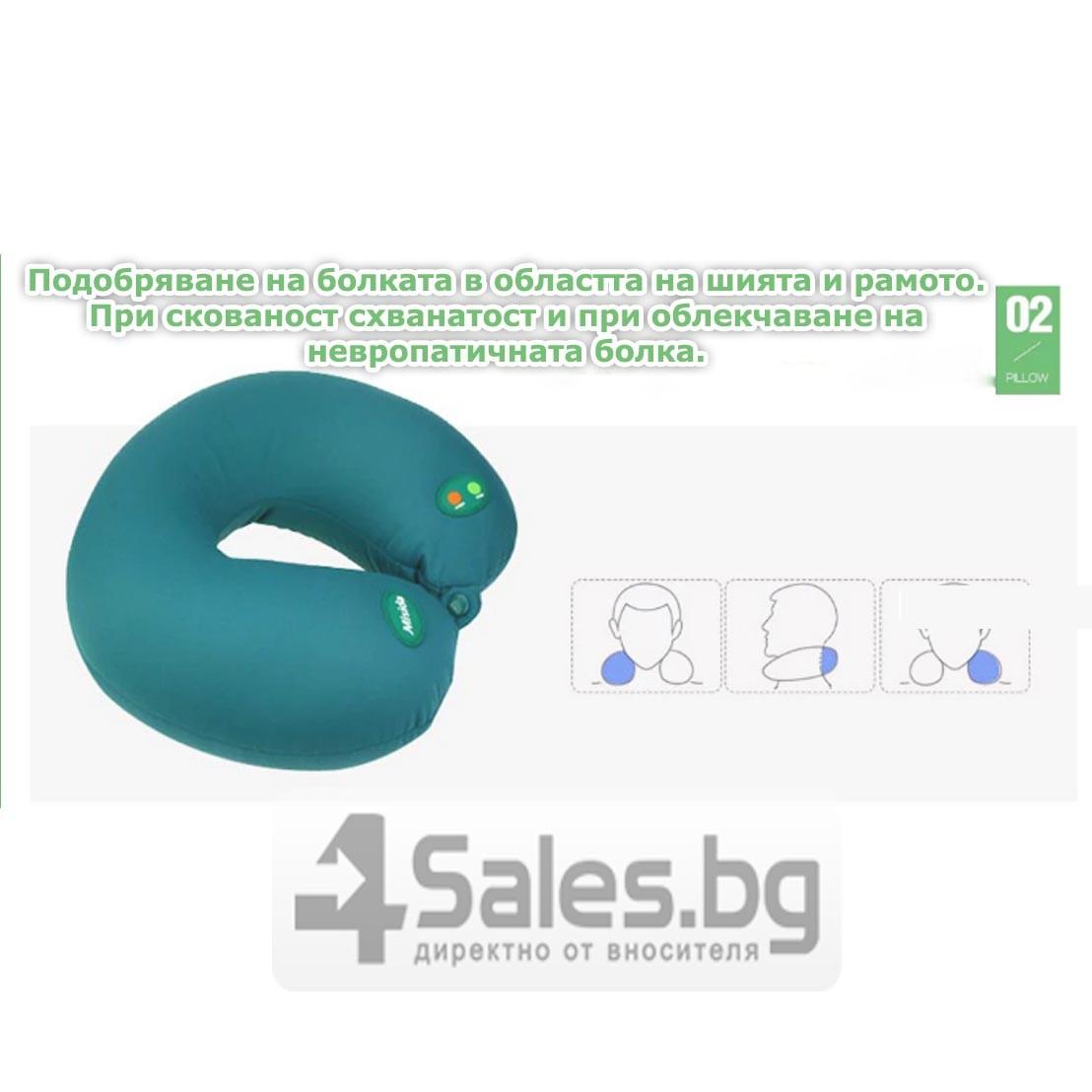 Масажна въглавница от мек дишащ материал TV91 16