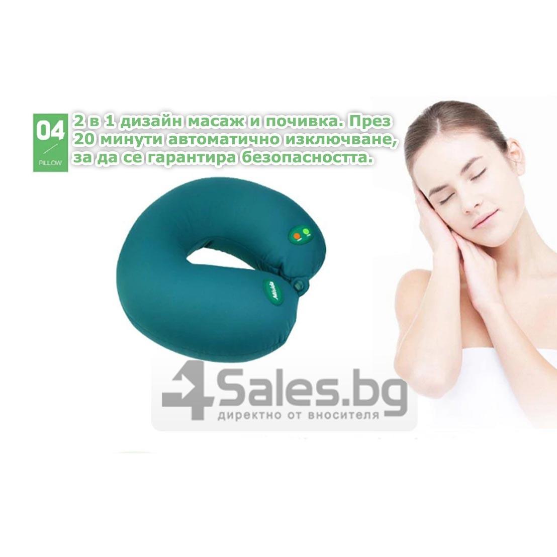 Масажна въглавница от мек дишащ материал TV91 18