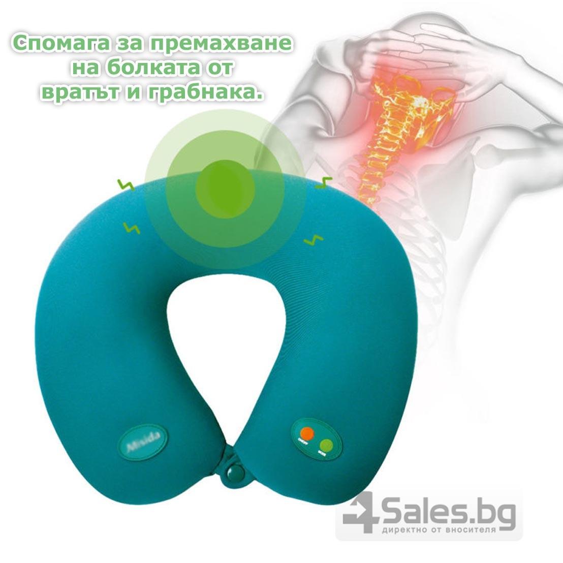 Масажна въглавница от мек дишащ материал TV91 24