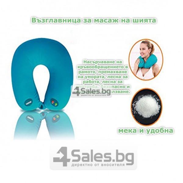 Масажна въглавница от мек дишащ материал TV91 25