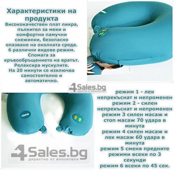 Масажна въглавница от мек дишащ материал TV91 27