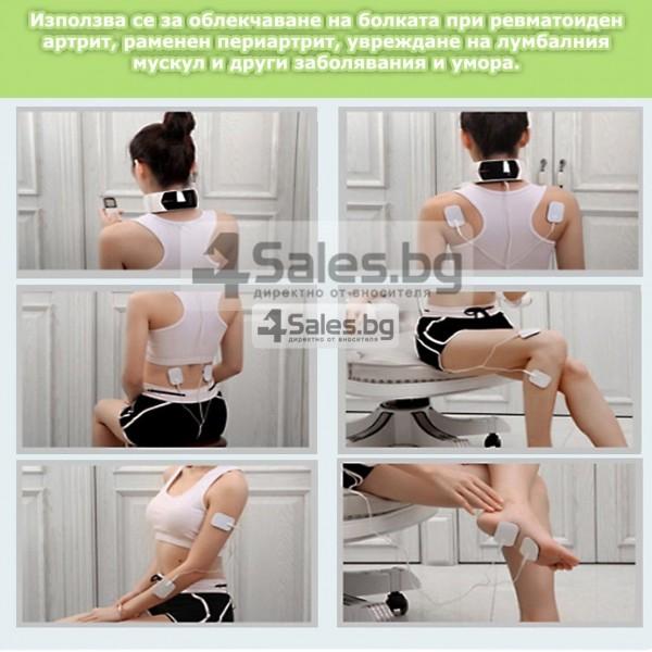 Многофункционален вибриращ масажор за врат TV85 11