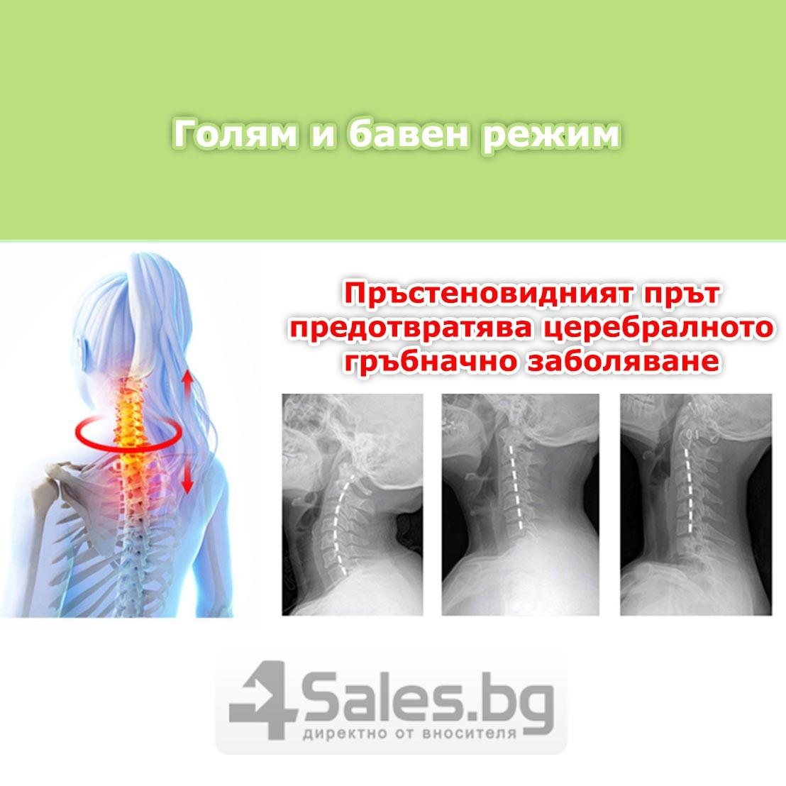 Многофункционален вибриращ масажор за врат TV85 12