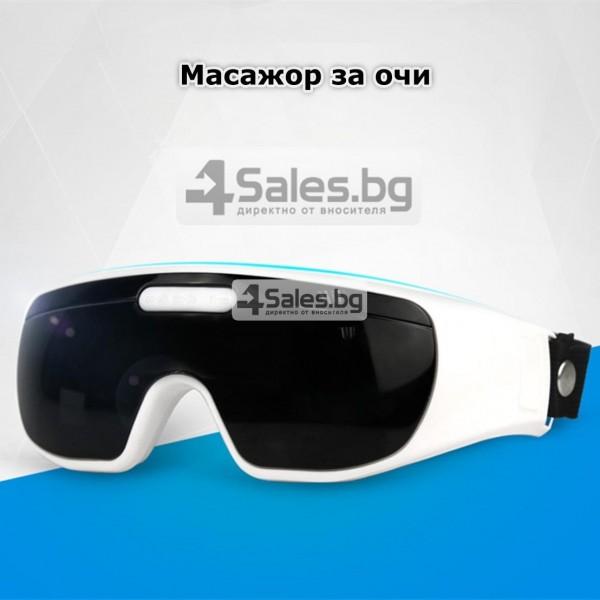 Акупунктурен масажор за очи с вибрации и регулираща се лента TV75 5