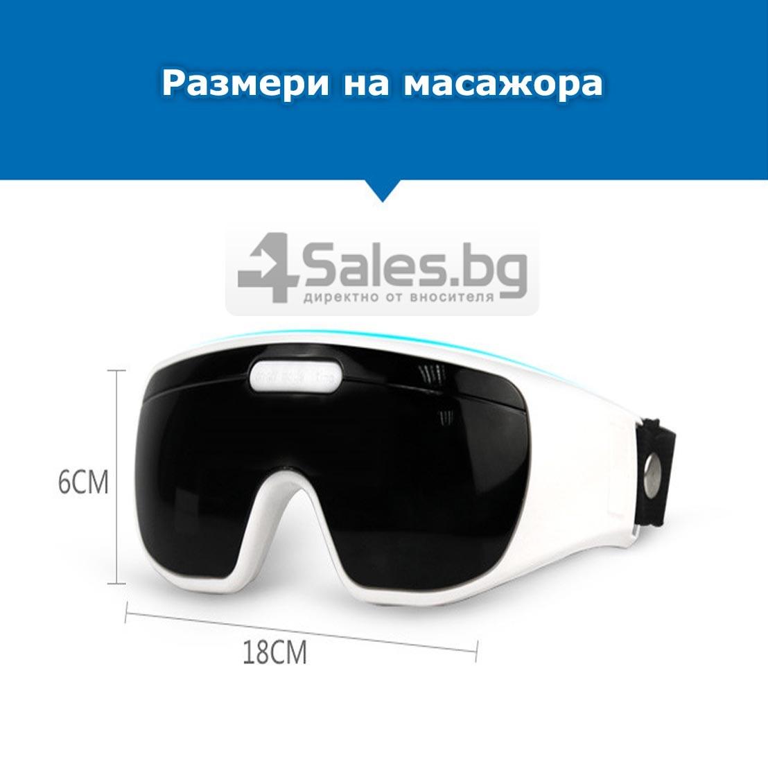 Акупунктурен масажор за очи с вибрации и регулираща се лента TV75 6