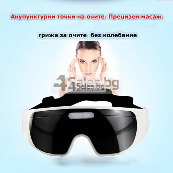 Акупунктурен масажор за очи с вибрации и регулираща се лента TV75 7