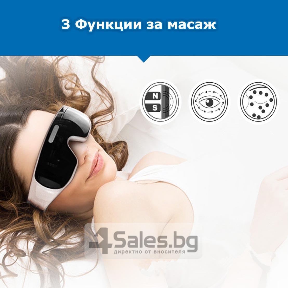 Акупунктурен масажор за очи с вибрации и регулираща се лента TV75 8