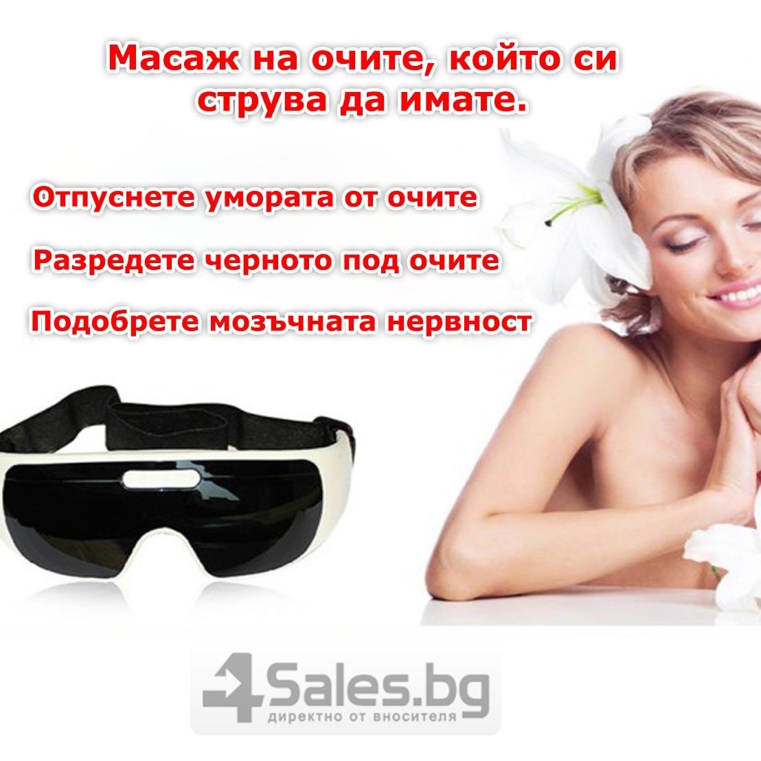 Акупунктурен масажор за очи с вибрации и регулираща се лента TV75 9