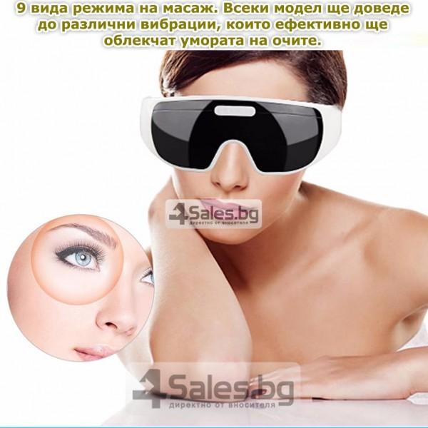 Акупунктурен масажор за очи с вибрации и регулираща се лента TV75 10