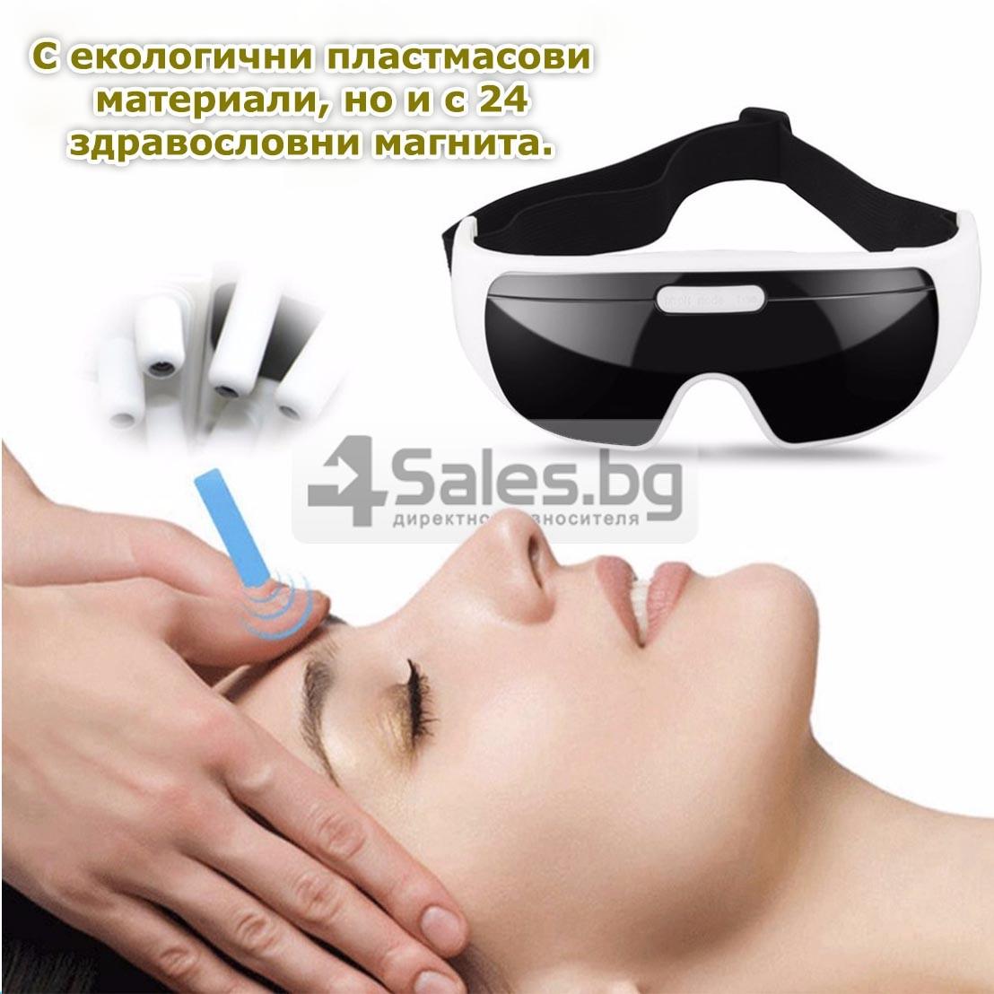 Акупунктурен масажор за очи с вибрации и регулираща се лента TV75 11