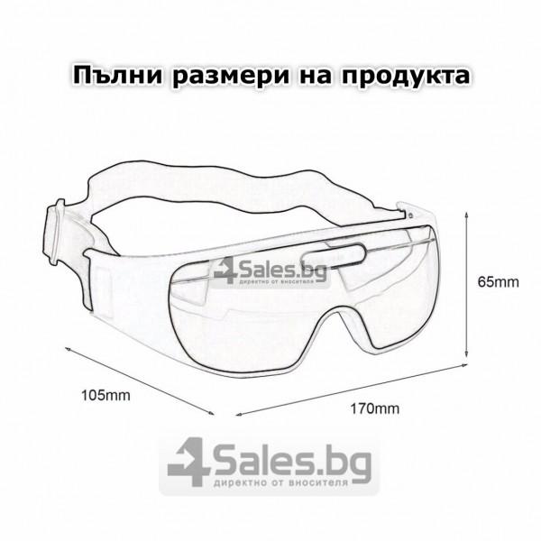 Акупунктурен масажор за очи с вибрации и регулираща се лента TV75 13