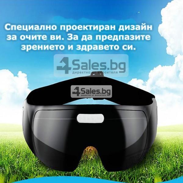 Акупунктурен масажор за очи с вибрации и регулираща се лента TV75 14