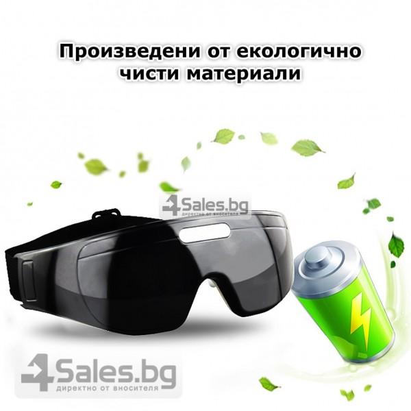 Акупунктурен масажор за очи с вибрации и регулираща се лента TV75 15