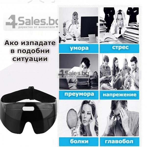 Акупунктурен масажор за очи с вибрации и регулираща се лента TV75 16