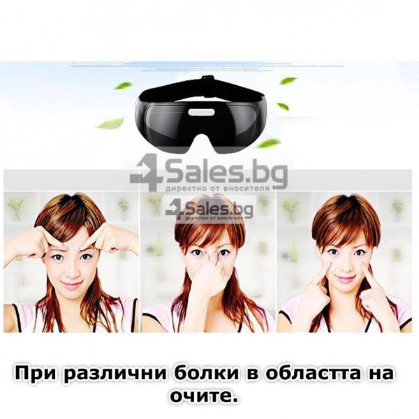 Акупунктурен масажор за очи с вибрации и регулираща се лента TV75 17