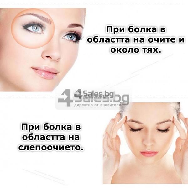 Акупунктурен масажор за очи с вибрации и регулираща се лента TV75 18