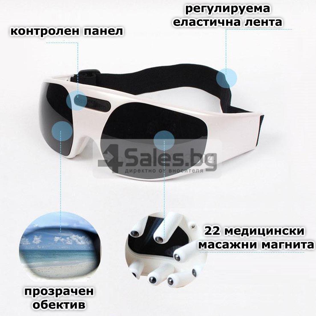 Акупунктурен масажор за очи с вибрации и регулираща се лента TV75 20