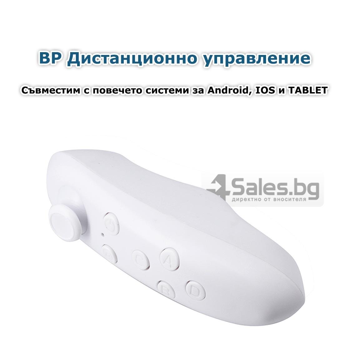 Универсално Bluetooth дистанционно за VR BOX 10