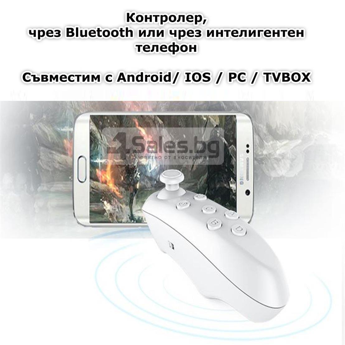 Универсално Bluetooth дистанционно за VR BOX 15