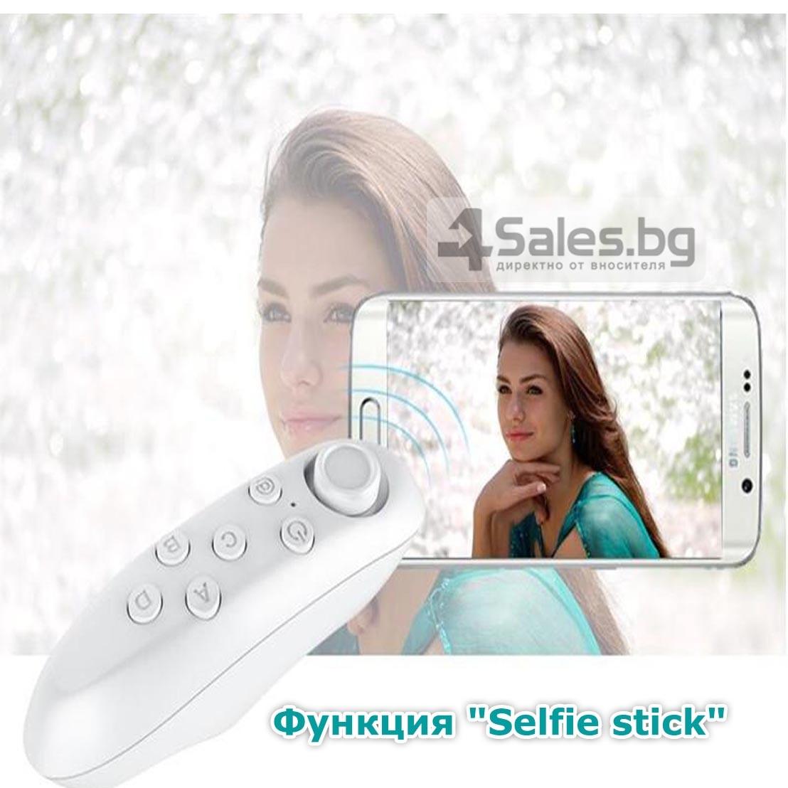 Универсално Bluetooth дистанционно за VR BOX 16