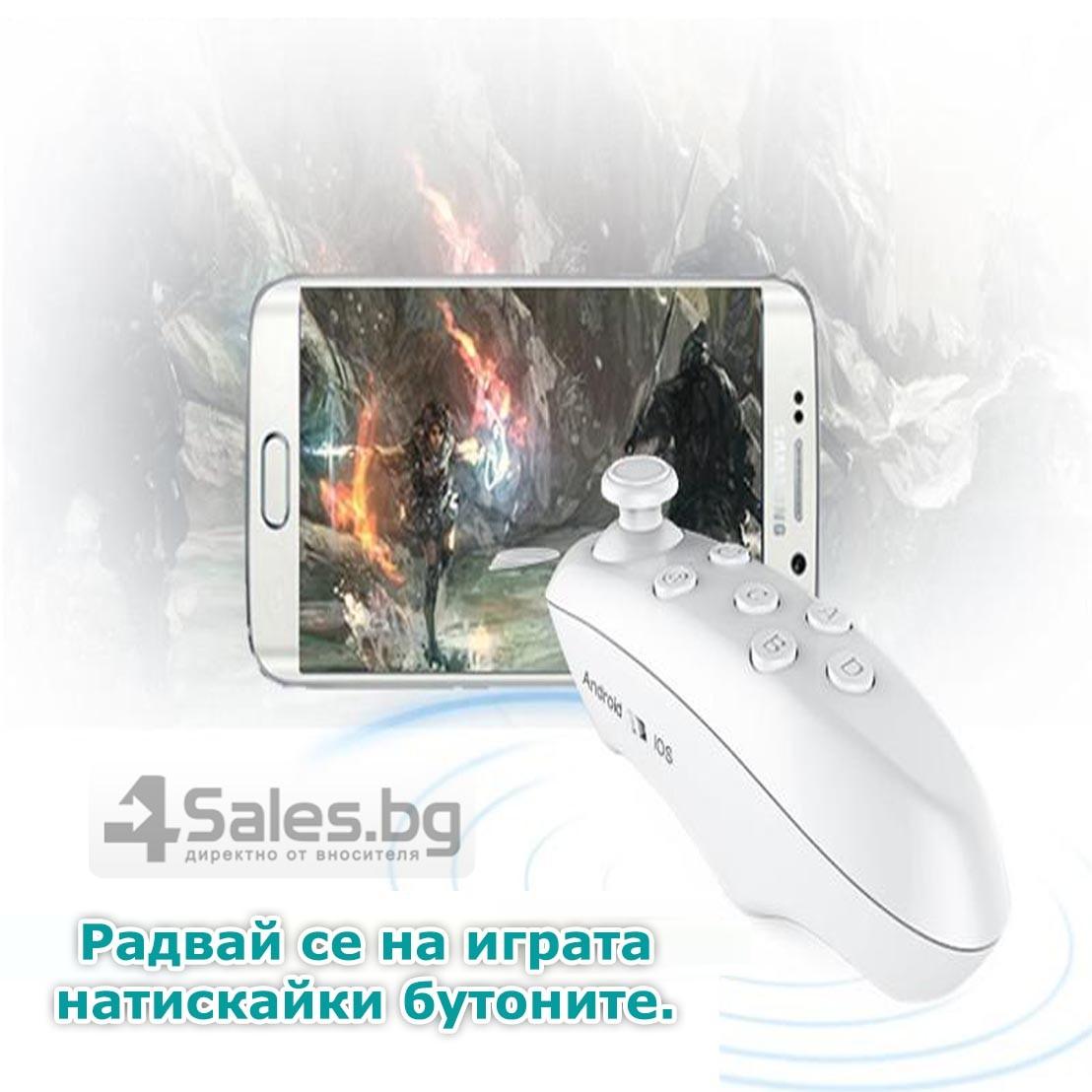 Универсално Bluetooth дистанционно за VR BOX 18