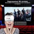 Универсално Bluetooth дистанционно за VR BOX 19
