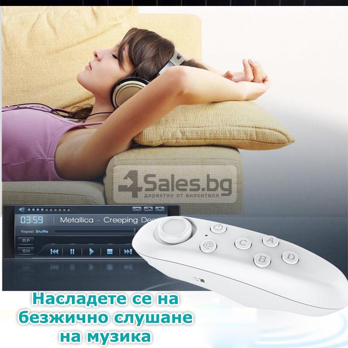Универсално Bluetooth дистанционно за VR BOX 20