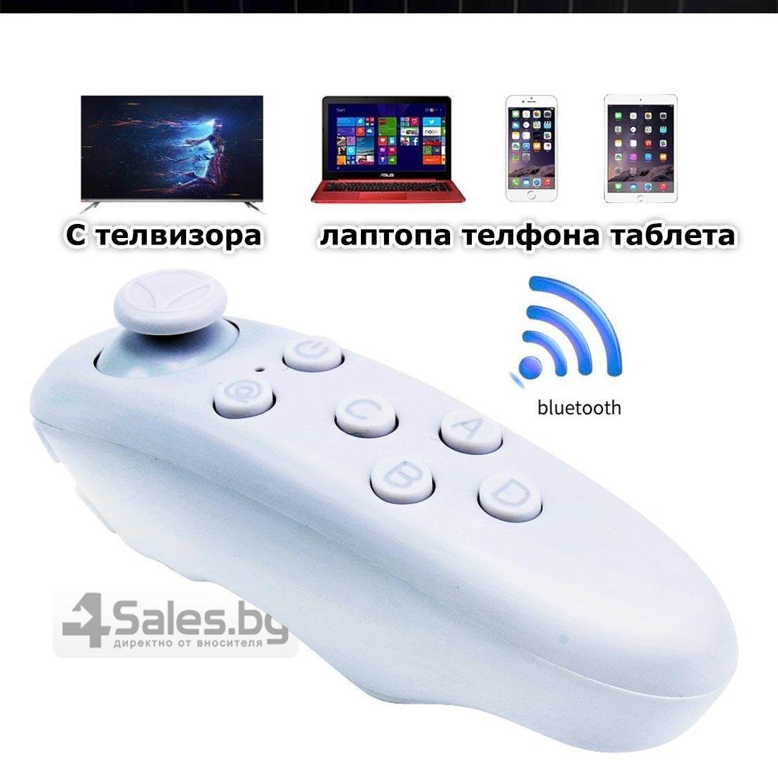 Универсално Bluetooth дистанционно за VR BOX 22