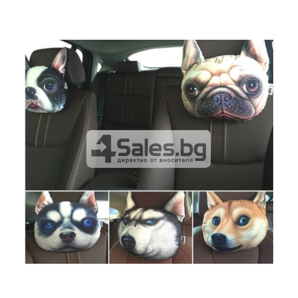 Възглавница за автомобил с щампа куче 5
