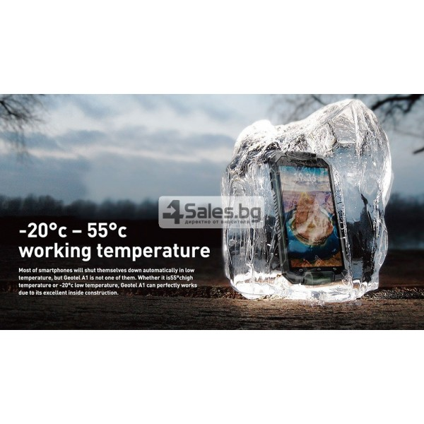 Удароустойчив телефон Geotel A1 7