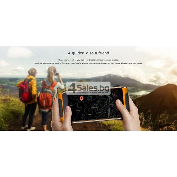 Удароустойчив телефон Homtom HT20 Pro 3