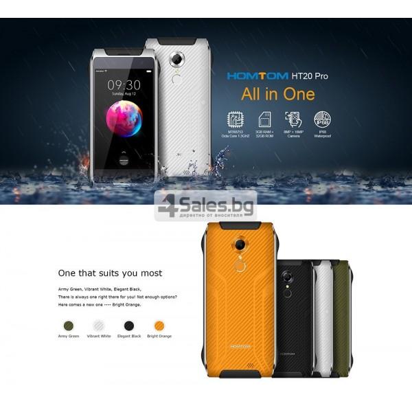 Удароустойчив телефон Homtom HT20 Pro 4